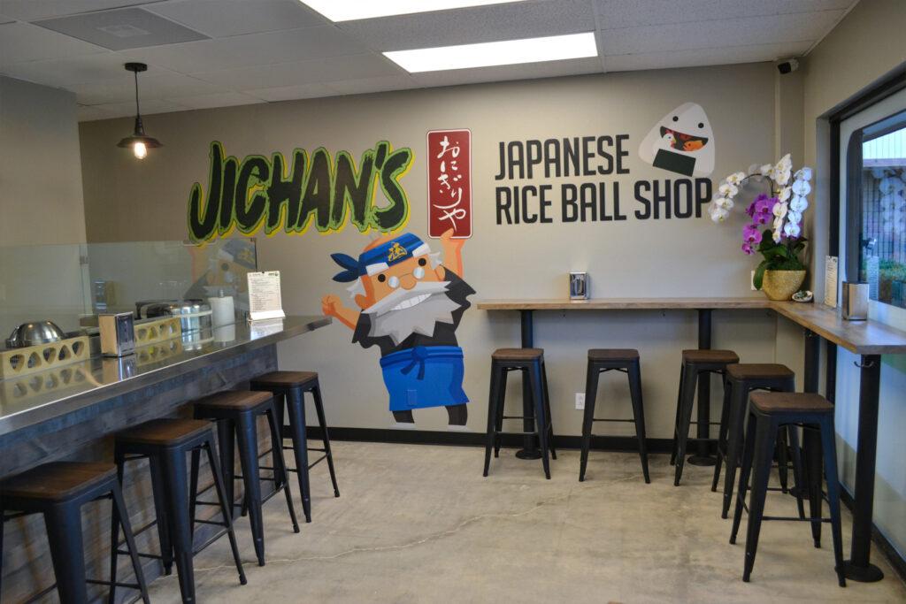 jichan